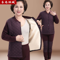 Middle aged and old women's wear Autumn 2020 Home suit easy Two piece set lattice Over 60 years old Cardigan thickening stand collar routine routine City of clothes other Other 100% 96% and above Pure e-commerce (online only) Single breasted trousers
