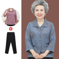 Middle aged and old women's wear Summer 2021 Blue (single top) red (single top) blue (top + Capris) red (top + Capris) L [recommended 70-90 kg] XL [recommended 90-105 kg] 3XL [recommended 120-135 kg] 4XL [recommended 130-145 kg] 5XL [recommended 145-160 kg] Happiness shirt easy Two piece set Decor