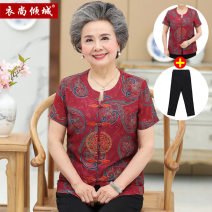 Middle aged and old women's wear Summer 2020 Red pattern (top + Capris) blue pattern (top + Capris) red flower (top + Capris) blue flower (top + Capris) Suggestion: 110-95 kg ethnic style shirt easy Two piece set Retro Design Over 60 years old Cardigan thin Crew neck routine routine YSQC-3035 other