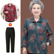 Middle aged and old women's wear Autumn 2020 Blue (single top) red (single top) blue (top + pants) red (top + pants) L [recommended 80-95 kg] XL [recommended 95-110 kg] 2XL [recommended 110-125 kg] 3XL [recommended 125-140 kg] 4XL [recommended 140-160 kg] fashion shirt easy Two piece set Decor thick