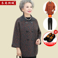 Middle aged and old women's wear Autumn of 2019 XL [recommended 80-100 kg] 2XL [recommended 100-120 kg] 3XL [recommended 120-140 kg] 4XL [recommended 140-160 kg] Happiness Knitwear / cardigan easy singleton  Broken flowers Over 60 years old Cardigan thick Polo collar routine routine YSQC-2651 other
