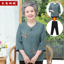 Middle aged and old women's wear Summer 2020 Light green (top + Capris) blue (top + Capris) red (top + Capris) L [recommended 80-95 kg] XL [recommended 95-110 kg] 2XL [recommended 110-120 kg] 3XL [recommended 120-135 kg] 4XL [recommended 135-155 kg] simple shirt easy Two piece set Over 60 years old