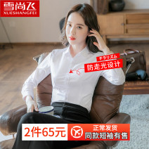 shirt 36 38 40 42 35 37 39 41 43 Spring 2021 cotton 31% (inclusive) - 50% (inclusive) Long sleeves commute Regular V-neck Single row multi button routine Solid color 18-24 years old Self cultivation Snow is still flying Korean version XSF21A111 Button New polyester 55% cotton 45%