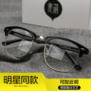 Spectacle frame Half frame Plate and metal MAI.ENG/ Mai Meng neutral 140mm 52mm 21mm Seven days free trial wearing glasses processing QS guarantee 48mm five thousand one hundred and sixty-one Spring and summer 2017 yes
