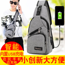 Men's bag Chest pack oxford Dingxin family Purple light gray dark blue black brand new leisure time European and American fashion zipper soft Small yes Mobile phone bag, certificate bag, camera bag Solid color Single root youth 817#