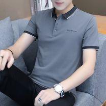 T-shirt Youth fashion T125 white, T125 light grey, T125 dark grey, T125 apricot, T125 blue, T125 black, t117 white, t117 light grey, t117 dark grey, t117 black, T118 white, T118 light grey, T118 dark grey, T118 black, t092 white, t092 light grey, t092 blue, t093 white, t093 light grey, t093 blue thin