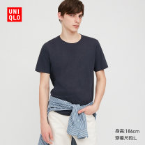 T-shirt other 00 white 03 grey 08 dark grey 09 black 32 Dark Beige 69 Navy routine 160/76A/XS 165/84A/S 170/92A/M 175/100A/L 180/108B/XL 185/112C/XXL 185/120C/XXXL 185/128C/XXXXL UNIQLO / UNIQLO Short sleeve Crew neck standard Other leisure UQ422990000 Cotton 100% Summer 2020