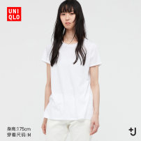 T-shirt 00 white 09 black 150/76A/XS 155/80A/S 160/84A/M 160/88A/L 165/92A/XL 170/100B/XXL Summer 2021 Short sleeve Regular cotton 96% and above UNIQLO / UNIQLO UQ437831000 Cotton 100% Same model in shopping mall (sold online and offline)