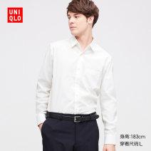 shirt other UNIQLO / UNIQLO 160/76A/XS 165/84A/S 170/92A/M 175/100A/L 180/108B/XL 185/112C/XXL 185/120C/XXXL 185/128C/XXXXL 00 white 09 black routine other Long sleeves Self cultivation Other leisure UQ425046000 Cotton 96% polyurethane elastic fiber (spandex) 4% 2019 Spring 2020