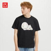 T-shirt other 09 black routine 160/76A/XS 165/84A/S 170/92A/M 175/100A/L 180/108B/XL 185/112C/XXL 185/120C/XXXL 185/128C/XXXXL UNIQLO / UNIQLO Short sleeve Crew neck standard Other leisure summer Cotton 100% Summer 2020 Same model in shopping mall (sold online and offline)