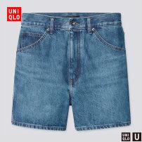 Jeans Summer 2021 00 white 09 black 50 light green 63 sky blue 65 treasure blue 150/56A 160/64A 150/54A 150/58A 155/62A 160/66A 160/68A 160/70A 165/74A 165/76A 170/82A 175/86B 175/90B shorts Natural waist Straight pants UQ437056000 UNIQLO / UNIQLO Cotton 100%