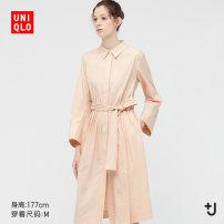 Dress Spring 2021 00 white 08 dark grey 09 black 30 light beige 150/76A/XS 155/80A/S 160/84A/M 160/88A/L 165/92A/XL 170/100B/XXL Mid length dress 25-29 years old UNIQLO / UNIQLO UQ438423000 51% (inclusive) - 70% (inclusive) cotton Cotton 66% polyamide 29% polyurethane elastic 5%