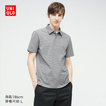 Polo shirt UNIQLO / UNIQLO other routine 07 Turquoise 63 sky blue 160/76A/XS 165/84A/S 170/92A/M 175/100A/L 180/108B/XL 185/112C/XXL 185/120C/XXXL 185/128C/XXXXL standard Other leisure summer UQ437239000 Cotton 73% polyester 27% Summer 2021 Same model in shopping mall (sold online and offline)