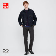 Casual pants UNIQLO / UNIQLO other 08 dark grey 09 black 69 Navy 160/70A 165/72A 165/76A 170/78A 170/82A 175/84A 175/88A 180/90B 180/94B 180/100B 185/104C 190/110C 190/114C 190/120C trousers Other leisure Straight cylinder UQ428920000 autumn 2020 Polyester 67% viscose 29% polyurethane elastic 4%