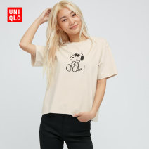 T-shirt 30 light beige 150/76A/XS 155/80A/S 160/84A/M 160/88A/L 165/92A/XL 170/100B/XXL 175/108C/XXXL Spring 2021 Short sleeve Regular cotton 96% and above UNIQLO / UNIQLO UQ437848000 Cotton 100% Same model in shopping mall (sold online and offline)