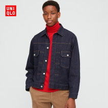 Jacket UNIQLO / UNIQLO other Dark blue 68 160/76A/XS 165/84A/S 170/92A/M 175/100A/L 180/108B/XL 185/112C/XXL 185/120C/XXXL 185/128C/XXXXL standard Other leisure Cotton 93% polyester 6% polyurethane elastic fiber (spandex) 1% Autumn 2020 Same model in shopping mall (sold online and offline)