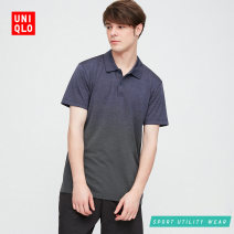 Polo shirt UNIQLO / UNIQLO other routine 02 light grey 65 Royal Blue 69 Navy 160/76A/XS 165/84A/S 170/92A/M 175/100A/L 180/108B/XL 185/112C/XXL 185/120C/XXXL 185/128C/XXXXL standard Other leisure summer UQ422970000 Polyester 100% Summer 2020 Same model in shopping mall (sold online and offline)