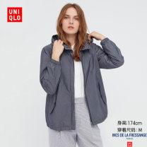 short coat Spring 2021 150/76A/XS 155/80A/S 160/84A/M 160/88A/L 165/92A/XL 170/100B/XXL 175/108C/XXXL 31 Beige 62 Pink Blue 69 Navy UNIQLO / UNIQLO 51% (inclusive) - 70% (inclusive) UQ437237000 cotton Cotton 51% polyamide fiber (nylon) 49% Same model in shopping mall (sold online and offline)