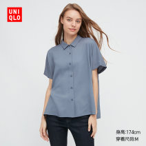 shirt 150/76A/XS 155/80A/S 160/84A/M 160/88A/L 165/92A/XL 170/100B/XXL 175/108C/XXXL Summer 2021 Viscose 71% (inclusive) - 80% (inclusive) Short sleeve other Regular other other 25-29 years old UNIQLO / UNIQLO Viscose 76% polyester 24% Same model in shopping mall (sold online and offline)