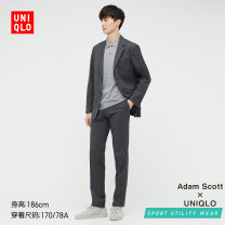 Casual pants UNIQLO / UNIQLO other 05 day grey 08 dark grey 09 black 69 Navy 160/70A 165/72A 165/76A 170/78A 170/82A 175/84A 175/88A 180/90B 180/94B 180/100B 185/104C 190/110C 190/114C 190/120C trousers Other leisure Straight cylinder UQ437252085 summer 2021 Polyester 100% Summer 2021