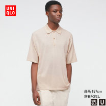 Polo shirt UNIQLO / UNIQLO other routine 09 black 30 light beige 57 Dark Olive 160/76A/XS 165/84A/S 170/92A/M 175/100A/L 180/108B/XL 185/112C/XXL standard Other leisure UQ437350000 Cotton 54% polyester 17% flax 15% polyamide 14% Spring 2021 Same model in shopping mall (sold online and offline)
