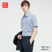 Polo shirt UNIQLO / UNIQLO other routine 00 white 07 cyan 62 Pink Blue 69 Navy 160/76A/XS 165/84A/S 170/92A/M 175/100A/L 180/108B/XL 185/112C/XXL 185/120C/XXXL 185/128C/XXXXL standard Other leisure UQ433039000 Cotton 73% polyester 27% Summer 2021 Same model in shopping mall (sold online and offline)