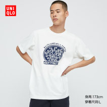 T-shirt other 00 white routine 160/76A/XS 165/84A/S 170/92A/M 175/100A/L 180/108B/XL 185/112C/XXL 185/120C/XXXL 185/128C/XXXXL UNIQLO / UNIQLO Short sleeve other standard Other leisure UQ437535000 Cotton 100% Summer 2021 Same model in shopping mall (sold online and offline)