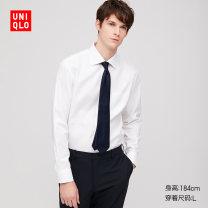 shirt other UNIQLO / UNIQLO 160/76A/XS 165/84A/S 170/92A/M 175/100A/L 180/108B/XL 185/112C/XXL 185/120C/XXXL 185/128C/XXXXL 00 white 09 black 60 light blue routine other Long sleeves Self cultivation Other leisure UQ427170000 Cotton 100% 2019 Spring 2020