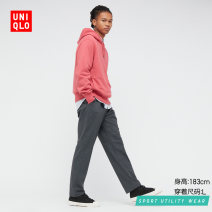 Casual pants UNIQLO / UNIQLO other 08 dark grey 33 Khaki 56 olive 69 Navy 160/64A/XS 165/72A/S 170/80A/M 175/88A/L 180/96B/XL 185/104C/XXL 185/112C/XXXL 185/120C/XXXXL trousers Other leisure Straight cylinder UQ434843000 spring Polyamide fiber (nylon) 96% polyurethane elastic fiber (spandex) 4%