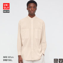 shirt other UNIQLO / UNIQLO 160/76A/XS 165/84A/S 170/92A/M 175/100A/L 180/108B/XL 08 dark grey 12 peach 30 light beige routine other Long sleeves standard Other leisure spring UQ437155000 Cotton 100% 2021 Spring 2021 Same model in shopping mall (sold online and offline)