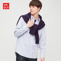 shirt other UNIQLO / UNIQLO 160/76A/XS 165/84A/S 170/92A/M 175/100A/L 180/108B/XL 185/112C/XXL 185/120C/XXXL 185/128C/XXXXL 61 Aqua Blue routine other Long sleeves standard Other leisure autumn UQ431174000 Cotton 100% 2020 Autumn 2020 Same model in shopping mall (sold online and offline)