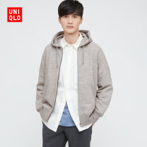 Sweater other UNIQLO / UNIQLO 02 light grey 03 grey 09 black 54 green 67 sea blue 69 Navy 160/76A/XS 165/84A/S 170/92A/M 175/100A/L 180/108B/XL 185/112C/XXL 185/120C/XXXL 185/128C/XXXXL other Cardigan winter UQ433046000 Cotton 100% Winter 2020 Same model in shopping mall (sold online and offline)