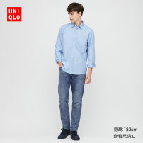 Jeans other UNIQLO / UNIQLO 160/64A/XS 165/72A/S 170/80A/M 175/88A/L 180/96B/XL 185/104C/XXL 185/112C/XXXL 185/120C/XXXXL 66 blue UQ422362667 trousers Cotton 87% polyester 11% polyurethane elastic 2% spring 2020 Spring 2020 Same model in shopping mall (sold online and offline)