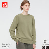 T-shirt / sweater UNIQLO / UNIQLO other 09 black 27 orange brown 30 light beige 54 green 160/76A/XS 165/84A/S 170/92A/M 175/100A/L 180/108B/XL 185/112C/XXL Socket Crew neck Long sleeves UQ437346000 spring 2021 Cotton 70% flax 30% Spring 2021 Same model in shopping mall (sold online and offline)