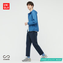Casual pants UNIQLO / UNIQLO other 07 Turquoise 09 black 69 Navy 160/64A/XS 165/72A/S 170/80A/M 175/88A/L 180/96B/XL 185/104C/XXL 185/112C/XXXL 185/120C/XXXXL Ninth pants Other leisure Straight cylinder Polyester 100% Spring 2021 Same model in shopping mall (sold online and offline)