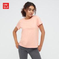 T-shirt 00 white 09 black 11 pink 12 peach 30 light beige 41 apricot 52 emerald green 64 lake blue 69 Navy 150/76A/XS 155/80A/S 160/84A/M 160/88A/L 165/92A/XL 170/100B/XXL 175/108C/XXXL Spring 2021 Short sleeve Regular cotton 96% and above UNIQLO / UNIQLO UQ433577000 Cotton 100%