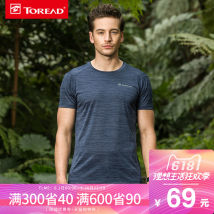 Quick drying T-shirt KAJG81351 lovers One hundred and twenty-nine Toread / Pathfinder 101-200 yuan SMLXLXXLXXXL Short sleeve Breathable, quick drying and ultra light Summer of 2018 Crew neck Camping, mountaineering, hiking, rock climbing, beach drifting, self driving China Slim fit plain colour yes
