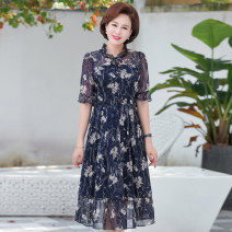 Middle aged and old women's wear Summer 2020 Picture color L XL XXL XXXL 4XL Dress easy singleton  Decor 40-49 years old Socket moderate Medium length Blossom field / buffetti other Other 100% 96% and above Same model in shopping mall (sold online and offline) other