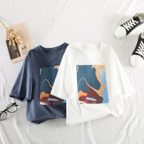 T-shirt 4011 * white 4011 * YELLOW 4011 * Blue M L XL XXL Summer 2020 Short sleeve Crew neck easy Regular routine commute polyester fiber 86% (inclusive) -95% (inclusive) 18-24 years old Korean version youth Geometric pattern Eternal declaration 2020YHXY4011 printing Pure e-commerce (online only)