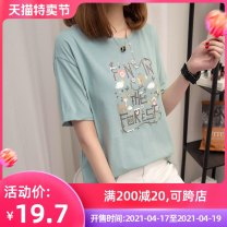 T-shirt 800 * GREEN 800 * white 800 * Pink 800 * BLACK M L XL XXL Summer of 2018 Short sleeve Crew neck easy Regular routine commute polyester fiber 86% (inclusive) -95% (inclusive) 18-24 years old Korean version youth Geometric pattern letters of plants and flowers Eternal declaration 2018YHXY800