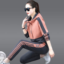Sweater / sweater Spring 2021 White / Royal Blue and jujube / Black Orange / dark grey / embroidered red M L XL 2XL 3XL Long sleeves routine Cardigan Upper and lower sleeve routine Hood easy commute routine stripe 25-29 years old Wilsch Korean version VS22376 cotton Cotton liner zipper