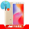 mobile phone Quicksand gold platinum silver grey 3+32GB4+64GB Package 2 Hongmi / Xiaomi 6 Double card and double standby Helio P22 3GB 4G all China Netcom Effective two thousand and eighteen trillion and eleven billion six hundred and six million seventy-seven thousand and eighty Red rice 6