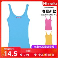 Vest sling Summer 2016 Ts31005 white ts31005 purple ts31005 blue ts31005 grass green ts31005 light yellow S M singleton  routine Self cultivation straps Solid color 81% (inclusive) - 90% (inclusive) cotton Ts31005 grass green MinneRita Cotton 90% other 10%