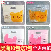 Gift bag / plastic bag Increase width 45 * length 35 50 in a bag Horizontal pink English