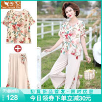 Middle aged and old women's wear Summer 2021 Black Beige XL (90-105 Jin recommended) 2XL (105-120kg recommended) 3XL (120-135kg recommended) 4XL (135-155 Jin recommended) fashion suit easy Two piece set Decor 40-49 years old Socket thin Crew neck routine routine QLHK2BF361 Shallow love polyester