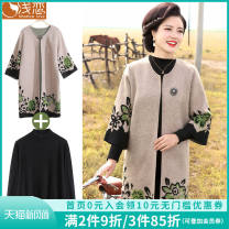 Middle aged and old women's wear Spring 2021 Intellectuality overcoat easy singleton  Big flower 40-49 years old Cardigan thick Crew neck Medium length routine Shallow love Button other 31% (inclusive) - 50% (inclusive) Same model in shopping mall (sold online and offline)
