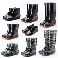 Rain shoes Low top 9cm black (without cotton) Size 45