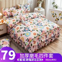 Bedding Set / four piece set / multi piece set cotton other Plants and flowers 133x72 Other / other cotton 4 pieces 40 Pink, apricot, khaki, yellow, off white, green, white, champagne, sky blue, watermelon red, bright yellow, gray, light gray, silver, decor, cyan, blue gray, light pink Korean style