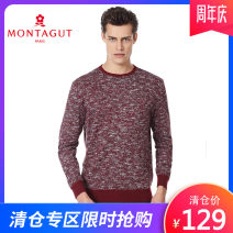 T-shirt / sweater Montagut / montejiao Business gentleman 32 flame red 96 black S M L XL XXL routine Socket Crew neck Long sleeves spring Straight cylinder 2017 Cotton 100% go to work Exquisite Korean style middle age routine Yarn dyed brocade Winter of 2018 Regular wool (10 stitches, 12 stitches)