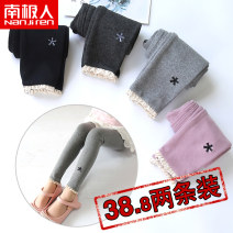 trousers NGGGN female spring and autumn trousers There are models in the real shooting Leggings Leather belt middle-waisted Cotton blended fabric Don't open the crotch Cotton 97.4% polyurethane elastic fiber (spandex) 2.6% Class B Autumn of 2018